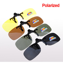 ca0e9a0419  SALE   8.80 Only! SUPER LIGHT UV400 Polarized Clip-On Sunglasses.Driving