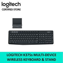 Logitech K375s Multi-Device Wireless Bluetooth USB Keyboard 1 Year Local Warranty 920-008250