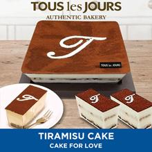 [DESSERT] Tous Les Jours/ Tiramisu Cake / Mobile-Voucher