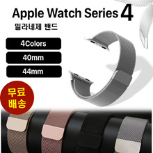 Apple Watch 4 Band Apple Watch 4 Band Belt Fashion Milano 4 Series4