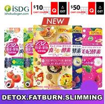 AS LOW AS $16.40 EACH! ♥ [ISDG] AUTHORISED SELLER ♥ ISDG JAPAN NO.1 ENZYME SLIMMING/DETOX/BURN FAT