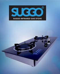 Suggo Infra Red Gas Stove