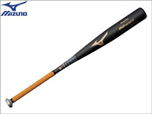 MIZUNO Global Elite MG Select 1 (83cm) Hard metal 1CJMH10183