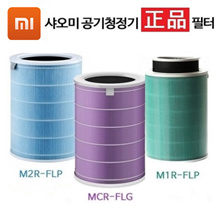 Millet air purifier filter common version formaldehyde version antibacterial version