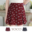 YOCO - Pleated Skirt in Floral Print-6013717