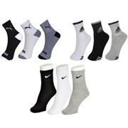 Pack of 9 - Nike Adidas Puma Socks