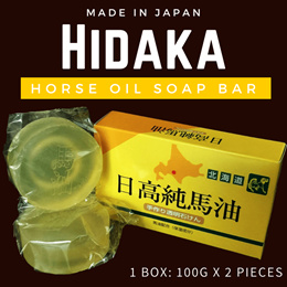 [Authorised Distributor]Hokkaido Hidaka Pure Horse Oil Soap (100g x 2pc) Very Dry/Minor Skin Problem