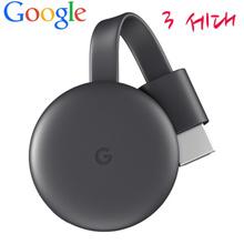 Google Chromecast Chromecast 3rd Generation