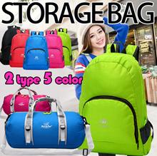 f8be72ca1c6 super popular casual bag ☆ folding travel bag / bag / back / unisex dress  rucksack
