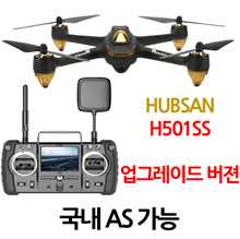 Hubsan H501SS Upgrade Version Korean AS Available Korean Manual Provided Negative H501SS