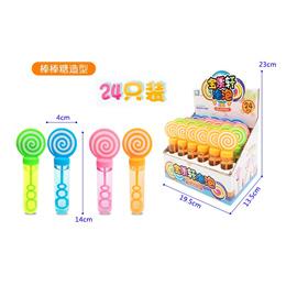 24 mini bubble stick tube small children blow bubble water stick children s toy bubbler small bottle