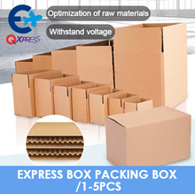 #4 - #12/ Express box packing box /1-5pcs/  express carton box carton