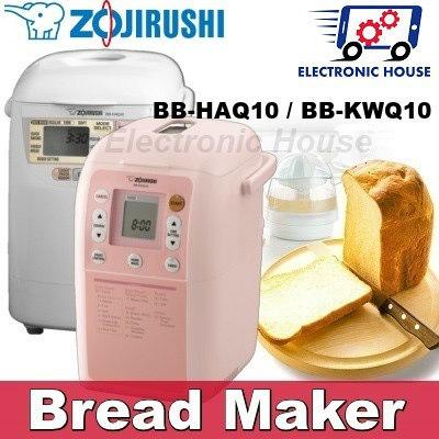 Qoo10 - Bread Maker : Small Appliances