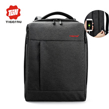 Tigernu Tiger No 2017 New Smart USB Charging Backpack / Smart Bag / Laptop Bag / Backpack / Student Bag / Business Bag