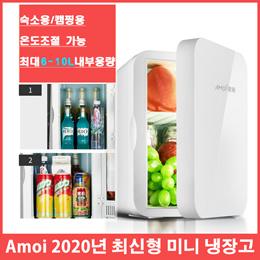 Amoi夏新20L迷你小冰箱宿舍小型家用车载两用学生冰箱制冷单人用