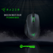 Razer Basilisk Chroma FPS Gaming Mouse