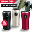 Sharp Car Air Purifier - IG-DC2Y_Free ongkir Khusus area Jabodetabek