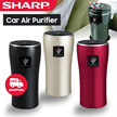 Sharp Car Air Purifier - IG-DC2Y_Free ongkir Khusus area Jabodetabek