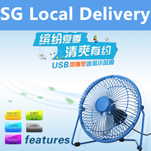 ★LOWEST PRICE★  Mini USB FAN - 4 / 6 / 8 inch USB Portable Desk Fan