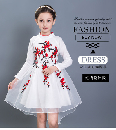 Autumn Chinese Traditional Dress Plum Blossom Pattern Girls Dresses Wedding Party Children Clothing