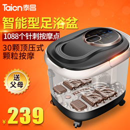 Taicn Chang TC-Z3101 intelligent automatic heating massage, Thai Foot Massager foot bath for foot ba