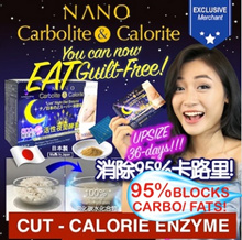 [LAST DAY!!! $23.80ea* SLIMMING] ♥BLOCKS CARBS MELTS FATS ♥ SLIMMING ♥NANO CARBOLITE ENZYME