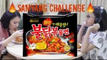 Samyang Hot Chicken Ramen Spicy (Mie Ramen Ayam Pedas) Samyang