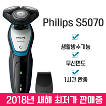 philips electric shaver Philips S5070
