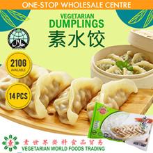 Veg Dumpling (60pcs)(Halal)(950) / Vegetarian Food / Mock Meat / Fozen