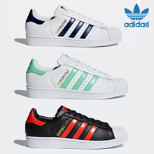 [ADIDAS] Flat price 4 TYPE SUPERSTAR SHOES