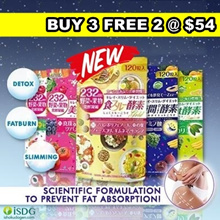 BUY 3 FREE 2 !!! GRAND BEAUTY SALE♦AUTHORISED SELLER♥ ISDG JAPAN NO.1 ENZYME SLIMMING/DETOX/FATBURN