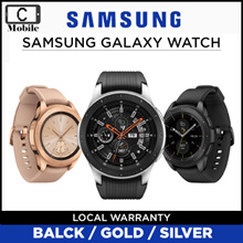 Samsung Galaxy Watch 42mm and 46mm (Local Samsung Warranty)