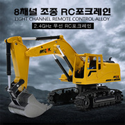 Remote Control Radio Control RC Car Forkrain Excavator Rechargeable Toy Car RC CAR Free Shipping