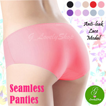Super Comfy Seamless Underwear Panty Anti-leak Sanitary Menstrual Modal Woman Many Colors