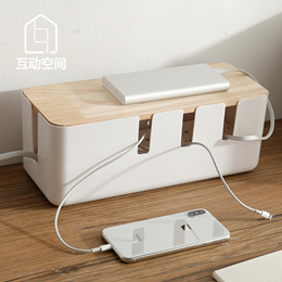 ORICO PB1028 charger storage box cable storage box cable charging bracket power cord box