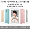 샤오미 홍미노트4X / 퀄컴 스냅드래곤625 / 5.5인치 / 무료배송 / 관부가세 포함 / Xiaomi REDMINOTE4X / 5.5inch