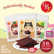 CNY: 3 Packs Bak Kwa