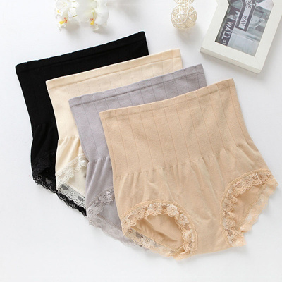 0880b05283 7colors High Waist Slimming Shaping Panty Waist Trainer Lace Panties Butt  Lift Body Shaper Underwear