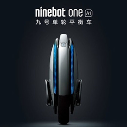 [Ninebot] The latest A1 electric wheel unicycle wheel electric scooter recommended