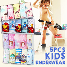 🆕 2-9 yrs kids underwear💓boys n girls💓5 piece set💓comfortable💓style💓cool💓confidence💓