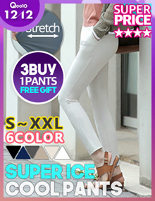 [CROBELLDI] [Super Price] WOMAN Super Ice Cool💦 Pants / S~XXL / Free Shipping / 6 Color