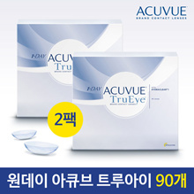 One Day Acuvue One True Eye (90 x 2 Box Set) / Germany Direct Delivery / Lens Fastball / 3 to 4 years Shelf Life