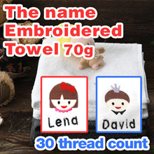 The name embroidered towel★/MADE IN KOREA