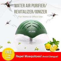 [Cleans The Air/Repel Mosquitoes] Water Air Purifier / Prevents Dengue
