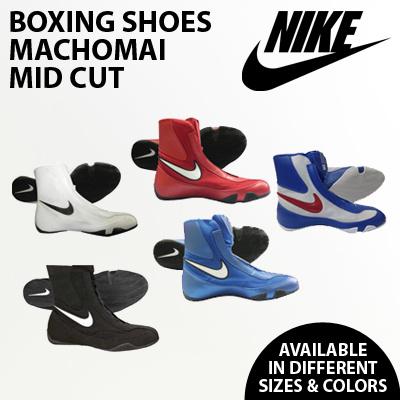 uk availability 28170 06f49 Qoo10 - BOXING SHOES   Sports Equipment