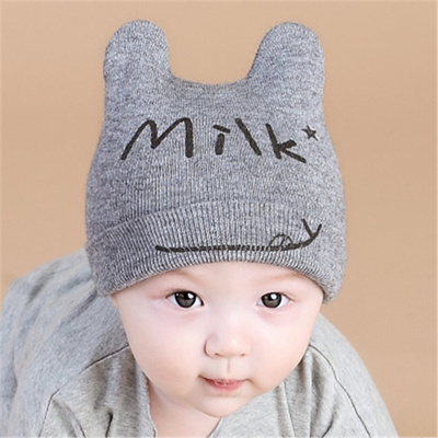 Qoo10 - Baby Hat 0-3-6-12 months newborn hat winter hat 1-2-year-old ... bd56e4698ba