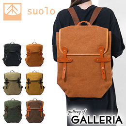 4fa79e148467 suolo bag backpack ladies backpack fashionable MILCA A4 No. 6 canvas leather  men   39s