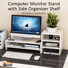 ★ Computer Monitor Stand with Side Organiser Shelf ★ Desk Desktop Table Rack Organizer Laptop Riser