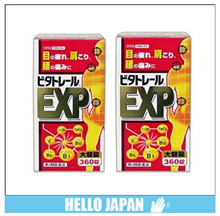 ★ Set of 2 ★ ★ Arinamin EX same formula Prescription ★ Vita Trill EXP 360 tablets / Biteutiriru EXP360 Tablets