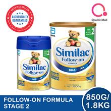 [Abbott] Similac 2FL Milk Formula Stage 2 850g / 1.8kg - For Singapore market